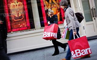 节日购物战打响 免费送货期限延长