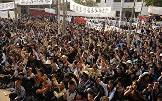 烏坎村中共官員全被趕走,中共首度失去控制權。(STF: PETER PARKS / AFP ImageForum)