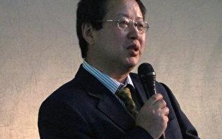 北大教授夏业良台湾演讲:危机随时爆发