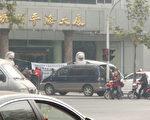 杭州经租房业主们冒着严寒到杭州房地产管理局讨要自家私房(知情者提供)