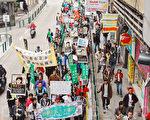 新澳门学社12月20日发起民主大游行,争取双普选,有近400人参加。(摄影:许侠/大纪元)
