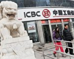 德国媒体12日报导,中国作为全球第二大经济实体的经济数据让西方专家困惑,因为它往往不真实,难以作为评估中国经济风险的依据。(STF: MARK RALSTON / AFP ImageForum)