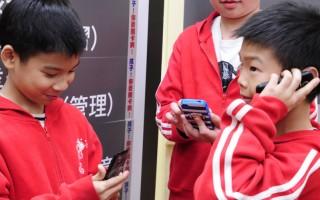 台4成兒童手機成癮 恐存人際障礙