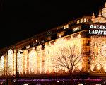 充滿聖誕節日氣氛的巴黎Galeries la Fayette