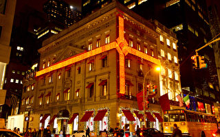 組圖二:紐約浪漫聖誕節
