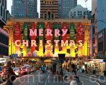 墨尔本平安夜,市中心火车站大楼墙面上的巨大的贺圣诞装饰。(摄影: 陈明/大纪元)