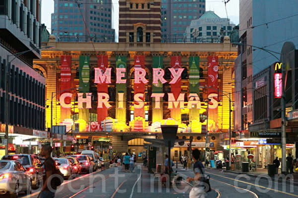 組圖:澳洲墨爾本迎聖誕 慶祝愛和希望