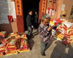 图为 乌坎村村民赶跑中共实行村民自治,理事会筹款购买粮食救济贫困者。(STR/AFP/Getty Images)