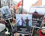 """抗议选举舞弊的俄罗斯民众12月10日举著反对梅德维杰夫和普京的海报,上面写着""""男孩们,该走的时候到了!""""(AFP)"""