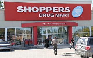 圖:安省上訴法院判決,藥店不得將非專利藥品(generic drugs)貼上私家標籤出售。圖為在此訴訟中敗訴的大型連鎖藥店之一的Shoppers Drug Mart。 (攝影:穆楓/大紀元)