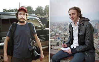 瑞典记者遭衣索比亚重判11年