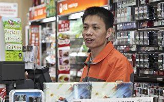 聖誕前夜香港店員善心勸退大陸持槍搶匪