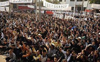 酈劍鋒:盤點國內大事,制止中共國家恐怖