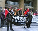 """上海讨房团联名向上海市人大常委会提交议案,要求撒销""""改造"""",结清历史欠账。(知情者提供)"""