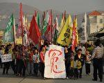 """广东陆丰的乌坎村,现今成了""""中国最勇敢的村庄"""",成了新世纪农民运动的旗帜。( AFP ImageForum)"""