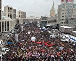 俄罗斯反对党12月24日再次号召群众走上街头,抗议执政党在选举中涉嫌舞弊,主办单位号称有12万人参加。(YURI KADOBNOV/AFP/Getty Images)