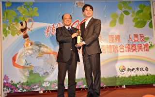 社區學校團體及個人 環保有功獲頒獎