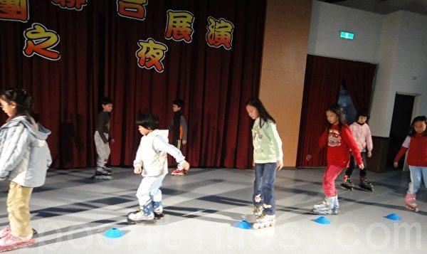 长庚国小的社团联合展演活动,直排轮的潇洒演出。(摄影: 杨美琴 / 大纪元)
