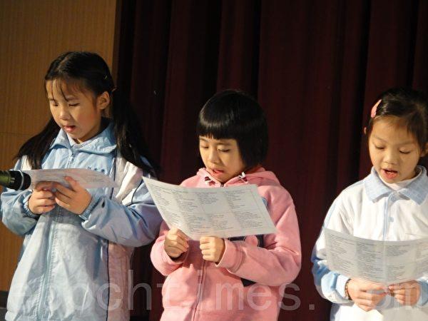 长庚国小的社团联合展演活动,英语社的精彩演出。(摄影: 杨美琴 / 大纪元)