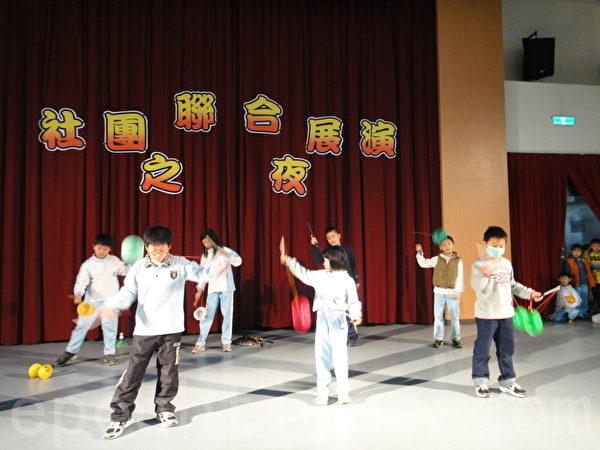 长庚国小的社团联合展演活动,扯铃的绝技表演。(摄影: 杨美琴 / 大纪元)