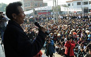 烏坎村委重選名單 多為前貪腐書記人馬