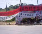 东洲乡的村民驻守在东洲路口抗议(大纪元)