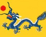 北洋水师军旗