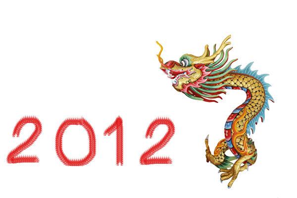 2012年,世人聚焦。(Suphatthra China - Fotolia)