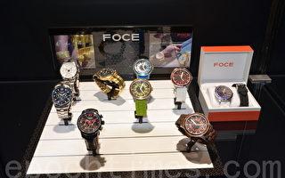 在2011年9月亞洲鐘錶展中不乏亮眼之作,打造不同階層的時尚與典雅。鮮亮手錶受年輕人喜愛,而香檳、古銅色的手錶則營造古典浪漫氣息。(攝影: 張潔 / 大紀元)