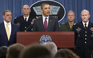 美國新軍事戰略出爐 集中抗衡中共伊朗