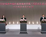 民进党总统候选人蔡英文(左起)、亲民党总统候选人宋楚瑜、国民党总统候选人马英九6日在中视,出席总统候选人第3场电视政见发表会。(中选会提供)
