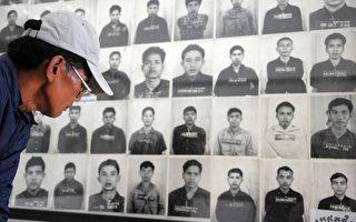 在柬埔寨的红色高棉残暴统治期间造成了170万至220万柬埔寨人死亡。图为一名游客正在观看红色高棉受害者照片。(TANG CHHIN SOTHY/AFP/Getty Images)