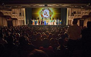 美国费城观众发现看神韵能带来好运
