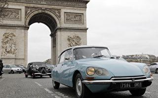 组图:法国老爷车展览  复古风再现