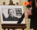 哈维尔展示了个人道德权威,世界因有哈维尔而变得更美好。(AFP)