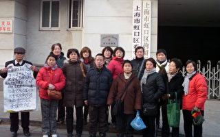 【投書】上海訪民前往閘北區黑監獄祭奠感言