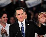 川普將在本週日與2012年共和黨總統候選人、前馬薩諸塞州州長羅姆尼會面,考慮延攬他入閣。(Mitt Romney)(EMMANUEL DUNAND / AFP ImageForum)