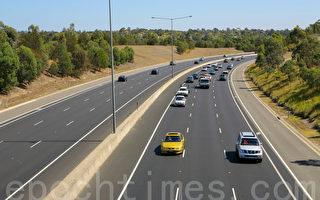 跨州的交通事故需要特别留意诉讼程序。(摄影:陈明/大纪元)