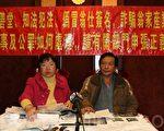 利成木行负责人翁柳清(左)及兄弟召开记者会(摄影:许侠/大纪元)