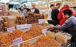 瑶柱(元贝)和蚝豉(牡蛎干)等海味是必不可少的新年佳肴。(摄影:宋祥龙/ 大纪元)
