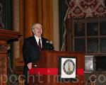 图为纽约州首席法官李普曼在致词。(摄影:蔡溶/大纪元)