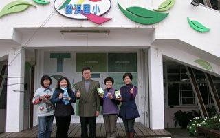 隙頂國小校長王清長與四位茶藝老師。  (攝影:蘇泰安/大紀元)