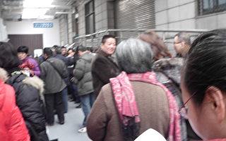 百余上海民众今至信访办上访  互拜早年