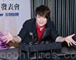 魔術師李佳峰最近出新書。(攝影:黃宗茂/大紀元)