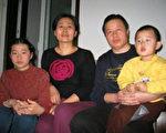 高智晟律師、妻子耿和,女兒格格和兒子天昱。(大紀元/資料圖)