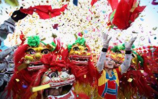 组图:华人欢喜迎龙年