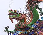 龙年在中国人传说中是变革之年,大变之年。(摄影:林伯东/大纪元)