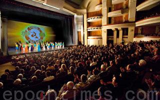 中共舊金山市總領事演鬧劇阻神韻西雅圖演出