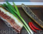 自然天成〈有鱼有肉〉妙趣横生(摄影: 容乃加 / 大纪元)