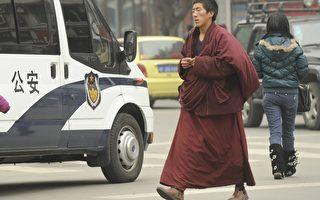 世界媒体看中国:全面封锁四川藏区